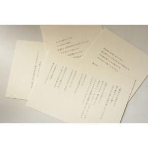 ポエムカード 4枚谷川俊太郎セット|poempiecestore