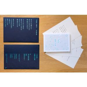 「七等星」刺繍の詩集  オリジナルカード・ブックセット|poempiecestore