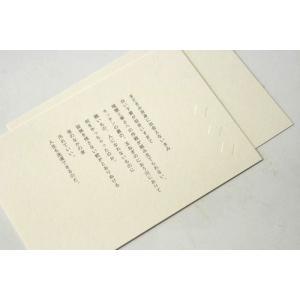 ポエムカード 12  福間健二  「汚れていい」|poempiecestore
