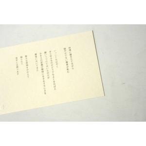 ポエムカード 13 三角みづ紀  「いざよい」|poempiecestore