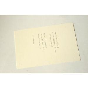 ポエムカード 14 三角みづ紀  「風媒花」|poempiecestore