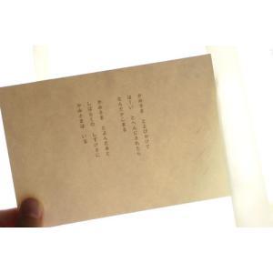 ポエムカード 24 覚和歌子 「かみさま」 poempiecestore
