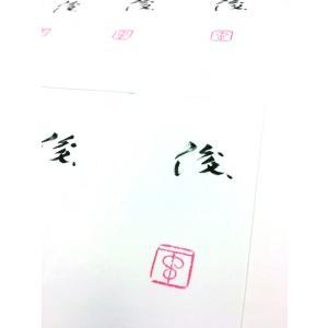 谷川俊太郎 リフィル型詩集4点+バインダー、直筆サインリフィルセット|poempiecestore|05