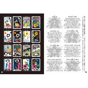 「心の辞書」みたいな本 神 人 縁-かみ ひと えん-|poempiecestore|06