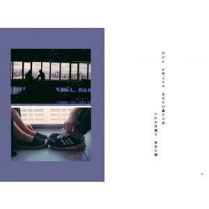 冰の焔とそこにある恋と|poempiecestore|05