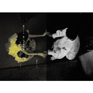 冰の焔とそこにある恋と|poempiecestore|06