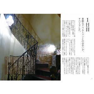 女2人旅 プロヴァンス  30日30万円の極上暮らし|poempiecestore|02