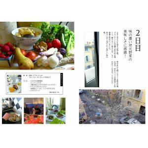 女2人旅 プロヴァンス  30日30万円の極上暮らし|poempiecestore|03