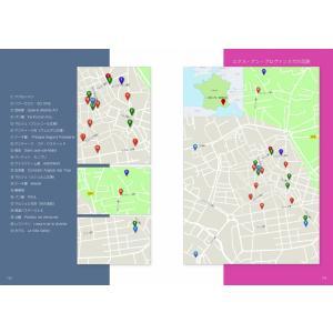 女2人旅 プロヴァンス  30日30万円の極上暮らし|poempiecestore|06