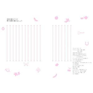シアワセをカタチにするクラウンダイアリー 2018エメラルドブルー|poempiecestore|06