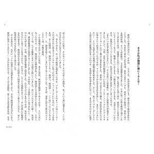 韓国嫁入り日記|poempiecestore|02