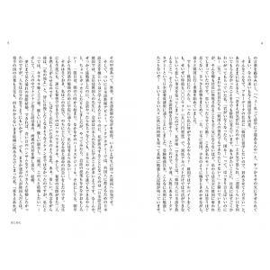 韓国嫁入り日記|poempiecestore|03