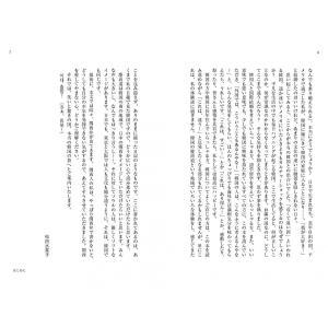 韓国嫁入り日記|poempiecestore|04