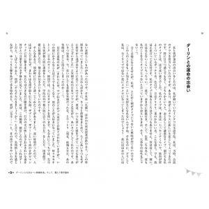韓国嫁入り日記|poempiecestore|05