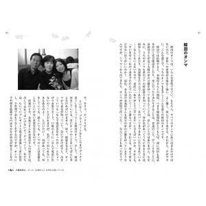韓国嫁入り日記|poempiecestore|06