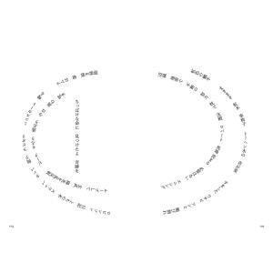 寓居|poempiecestore|02