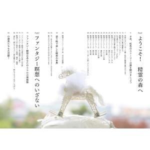 ファンタジー瞑想|poempiecestore|03