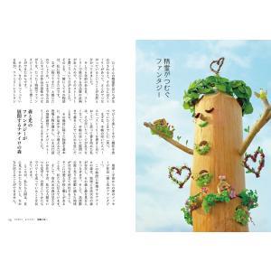 ファンタジー瞑想|poempiecestore|05