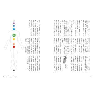 ファンタジー瞑想|poempiecestore|07
