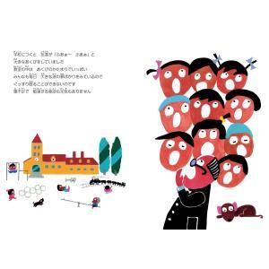 ぽんぽこぽんすけぽんぽこぴー|poempiecestore|04