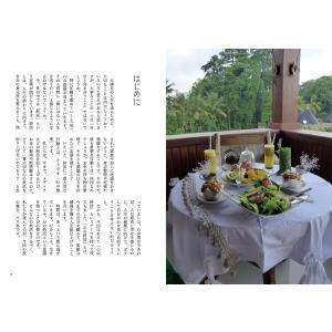 女2人旅 バリではじめる心の終活|poempiecestore|02
