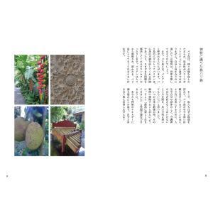 女2人旅 バリではじめる心の終活|poempiecestore|03