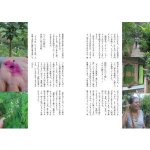 女2人旅 バリではじめる心の終活|poempiecestore|05