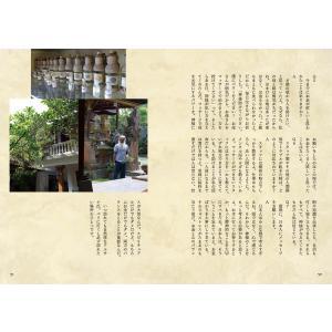 女2人旅 バリではじめる心の終活|poempiecestore|07