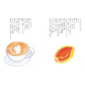 カピバラノート|poempiecestore|04