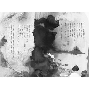 カピバラノート|poempiecestore|05