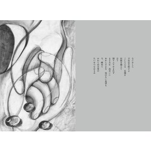 カピバラノート|poempiecestore|06