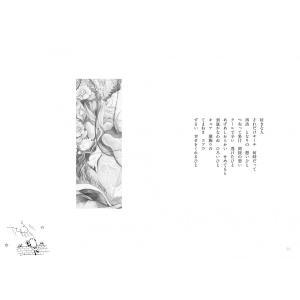 カピバラノート|poempiecestore|07