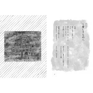 青い空と向日葵 がん・ステージIVからの☆奇跡☆|poempiecestore|05