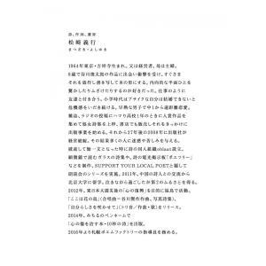 幸せは搾取されない|poempiecestore|17