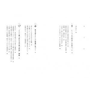 手記 札幌に俊カフェができました|poempiecestore|05