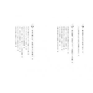 手記 札幌に俊カフェができました|poempiecestore|06