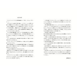 愛こそすべて|poempiecestore|02