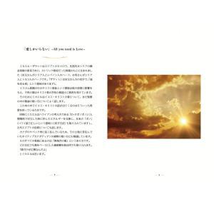 愛こそすべて|poempiecestore|05