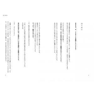 民泊2.0 事業と投資のハザマだからオイシイ|poempiecestore|02