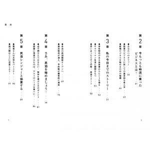 民泊2.0 事業と投資のハザマだからオイシイ|poempiecestore|05