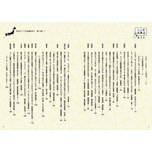 ヘンな名湯|poempiecestore|03