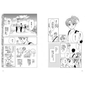 音楽を取りもどせ! コミック版 ユーザー vs JASRAC poempiecestore 05