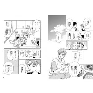 音楽を取りもどせ! コミック版 ユーザー vs JASRAC poempiecestore 06