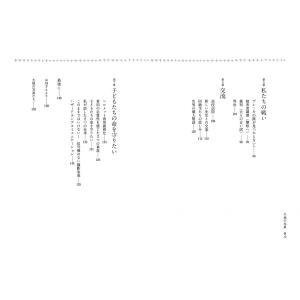 大地の花束|poempiecestore|03