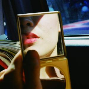 バイバイ北京|poempiecestore|08