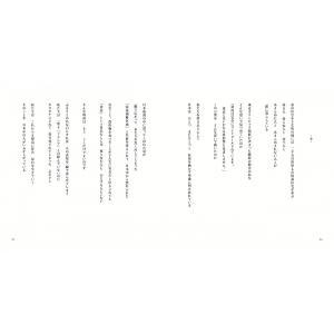 私のふるさと|poempiecestore|09