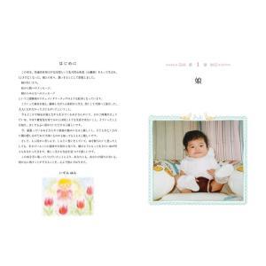 『空の上から見ているよ』 重度の心臓病と向き合いながら、確かな愛を紡いだ少女の記録 poempiecestore 02