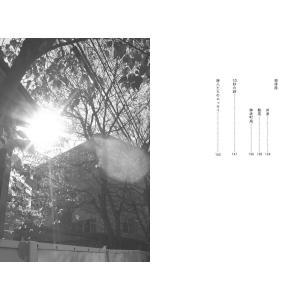 詩の結晶は七角形 札幌ポエムファクトリー|poempiecestore|03