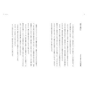 詩の結晶は七角形 札幌ポエムファクトリー|poempiecestore|04