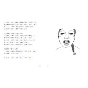 瑠璃色の鉄格子|poempiecestore|03